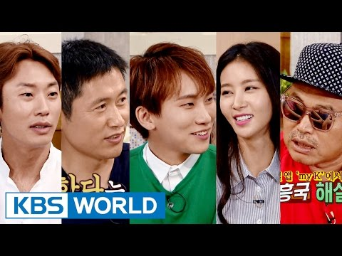 Happy Together - Fatal Old Men Special [ENG/2016.08.11]