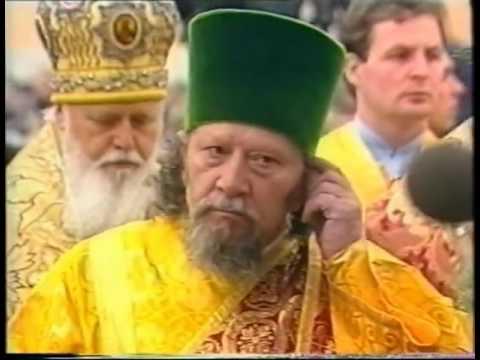 1000 крещения руси фото