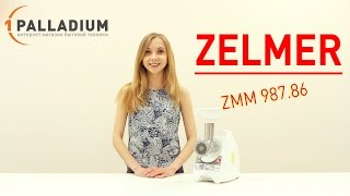 Обзор мясорубки Zelmer ZMM 987.86 | Palladium.ua(Видеообзор мясорубки Zelmer ZMM 987.86 Сайт @ palladium.ua VK @ https://vk.com/btehnikapalladium Facebook @ https://www.facebook.com/1palladium/ ..., 2015-05-06T12:07:13.000Z)