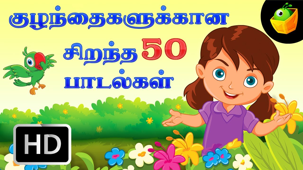 top 50 hit songs chellame chellam collection of cartoonanimated tamil rhymes for chutties youtube - Kids Images Free