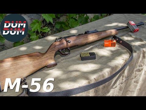Zastava M-56 opis puške (gun review, eng subs)