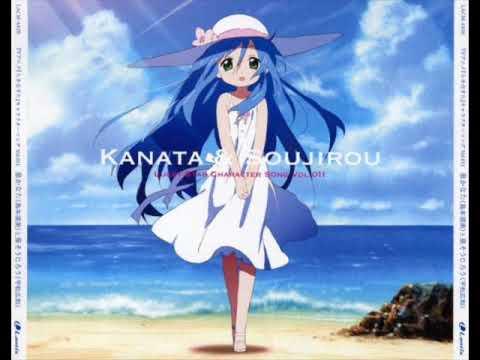 Kanata no Theme