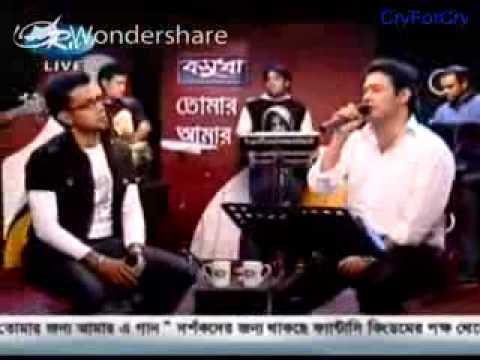 Fokir Arkum Shah, Sylhet Region Folk Song,...