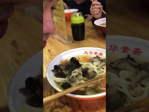Shanghai noodle dialect
