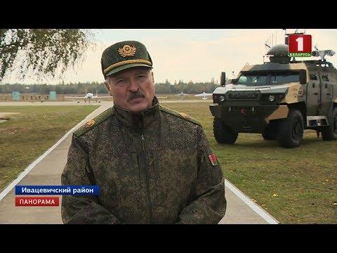 После теста новинок белорусского ВПК Александр Лукашенко пообщался с журналистами. Панорама