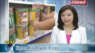 Higher Milk Powder Prices