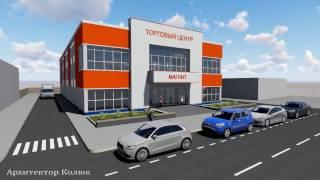 видео Дизайн проект торгового комплекса