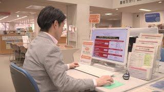 オンラインデータベース(都立中央図書館バーチャルナビ5)