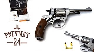 Пневматический револьвер Gletcher NGT R Silver (Наган) (Обзор, стрельба)