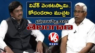 Ex MP Gaddam #VivekVenkataswamy Exclusive Interview With Prof #Koda...