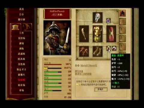Gladiatus Best Hero Ever