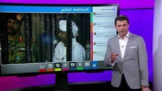 من أين أتى البشير بـ90 مليون دولار ضبطت في منزله؟ ماذا كشف المحقق في محاكمة الرئيس السوداني السابق