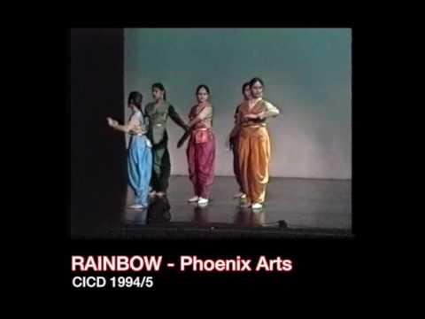 Rainbow (1995)