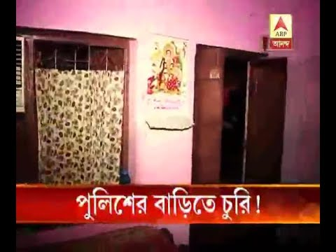 Theft in a Police man's House at Charu market area