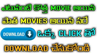 Download New Movies And Old Movies Very Easy With One Click || in telugu || By Rasheed Tech Darlings