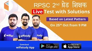 9:00 PM - RPSC 2nd Grade Teacher 2018 | LIVE Test with Solutions | 25th October