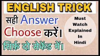 HTET/SSC/SGL/REET ENGLISH PAPER PREPARATION || HTET/REET ENGLISH TRICK|| HTET/REET ENGLISH PAPER