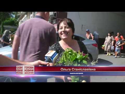 TV7plus Телеканал Хмельницького. Україна: ТВ7+. Сьогодні християни святкують Маковія або Медовий спас.