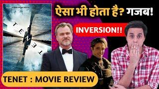 भईया दिमाग हिल गया! | Tenet Movie Review | Christopher Nolan | Time Entropy | RJ Raunak | Baua Thumb