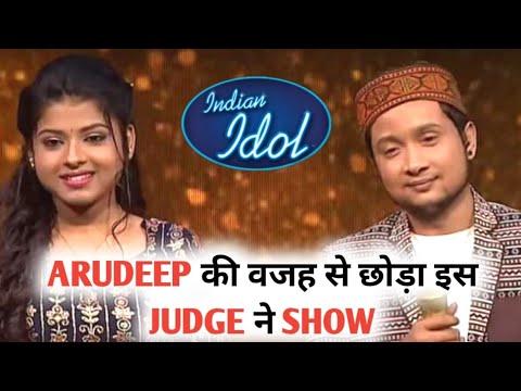 ARUDEEP Ki Vajah se Choda Ek Judge ne Show, Samne Aaiye Badi Khabar