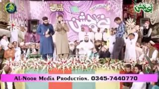 Sarkar ka nokar hun Koi Aam nahi hun Naat.