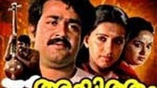 Ayitham 1988: Full Malayalam Movie