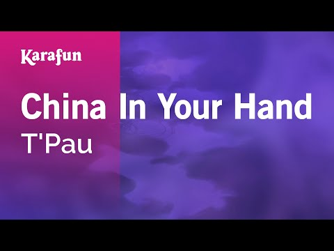 Karaoke China In Your Hand - T'Pau *