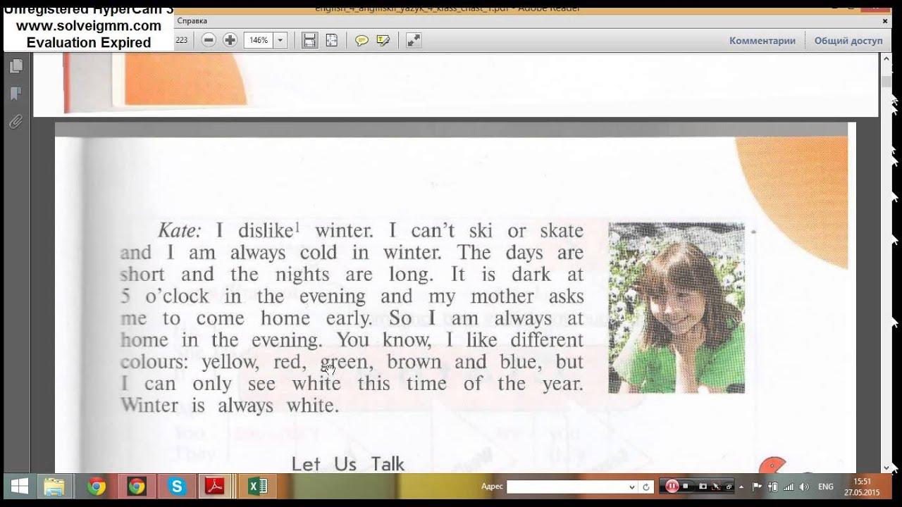 учебник английский язык 6 класс верещагина