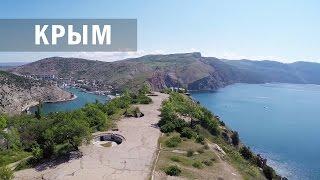 КРЫМ#ЯЛТА#БАЛАКЛАВА#(Один из наших дней в Крыму с обзорной поездкой в Ялту и морской прогулкой на пляж, где снимали фильм