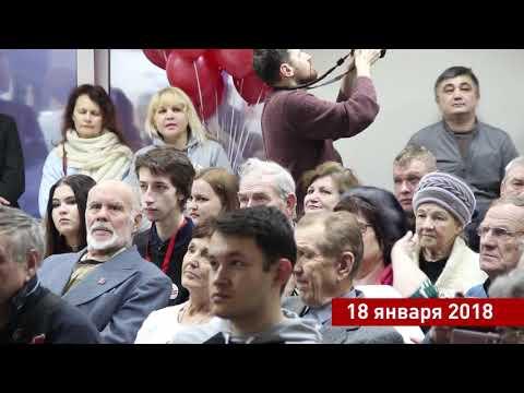 Открытие Центра поддержки Павла Грудинина в Челябинской области