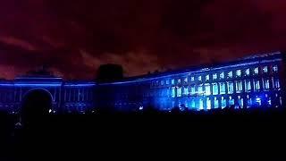 Световое шоу Санкт-Петербург.  4 ноября 2017