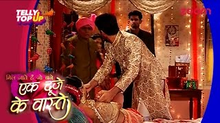 Shravan & Suman's Dramatic Marriage In 'ek Duje Ke Vaaste'  #tellytopup