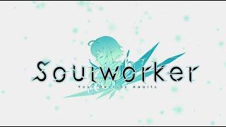 Soul Worker (Anime Action MMORPG): Teaser Trailer (Japan)