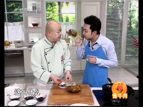 天天饮食 20100506 酱牛肉