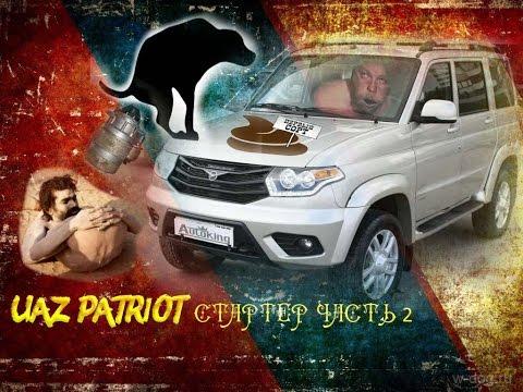 Ремонт стартера Шевроле Лачетти   очистка