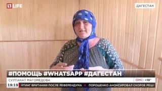 В Одессе женщина усыновила 11 детей и собрала деньги на дом
