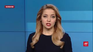 Випуск новин за 16:00: Фрески з українцями у Москві