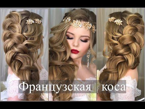 Весільні зачіски на довге волосся   огляд