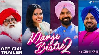 Manje Bistre 2 - Trailer | Gippy Grewal | Simi Chahal | Baljit S Deo | Humble | Saga | 12 April