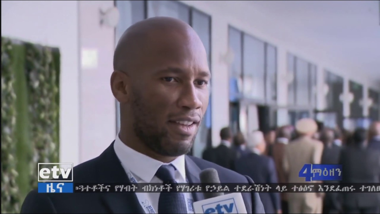 Famous world footballer Didier Drogba Speaking to ETV