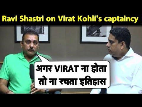 RAVI SHASTRI EXCLUSIVE: Indian Coach Attacks Critics, Praises Virat's Leadership
