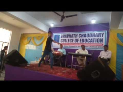 BHAVNATH CHOUDHARY B. ED COLLEGE CHAS BOKARO