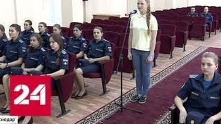 Мечта о небе: письмо к Шойгу изменило судьбу девушки - Россия 24