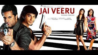 JAI VEERU - Trailer
