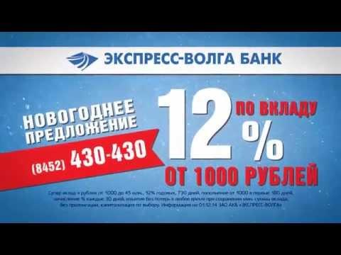 Банк МБСП