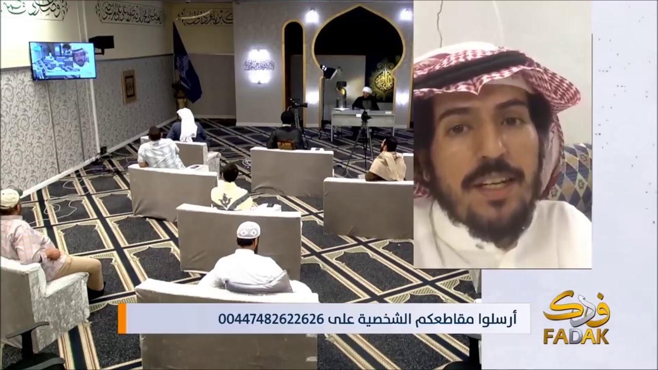 مفاجأة: مطرب الشمري من حائل السعودية يعلن تشيعه لأهل البيت وتركه دين المفخخات