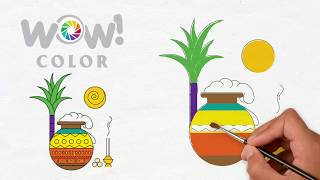 Pongal/Sankranti Festival Pot with Sugarcane Drawing for Kids ~ How to Draw Pot ~ Simplified!