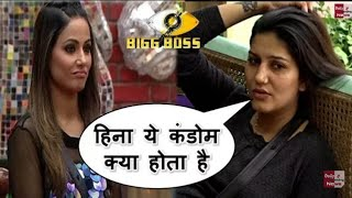 Hina Khan And Shilpa Shinde Teach Sapna Choudhary Safe Sex And Comdom In Bigg Boss 11