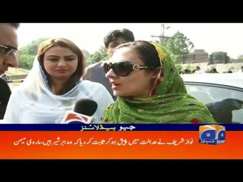 Geo Headlines - 01 PM 26-September-2017