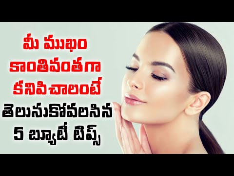 5   5 Natural Beauty Tips For Glowing Face  How To Get Glowing Skin At Home